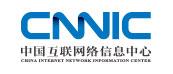 互联网络信息中心
